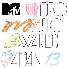 MTV Music Awards 2013 Logo