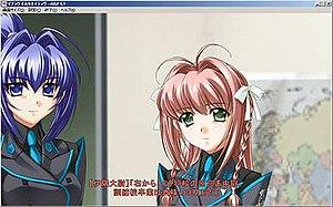 Kimi ga Nozomu Eien - Mitsuki and Haruka as they appear in Muv-Luv Alternative.
