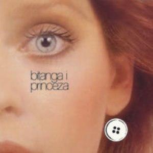Bitanga i princeza - Image: Bitangaiprincezacove r