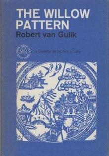 Ĉina Willow Pattern1.jpg