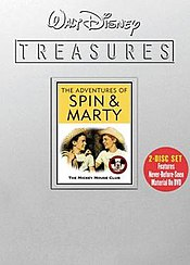 DisneyTreasures05-spinmarty.jpg