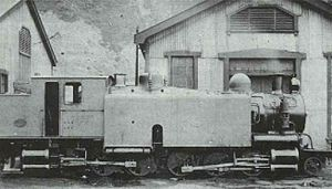 Wairarapa Line - E 66 at Petone Workshops in February 1906, just after it was built.