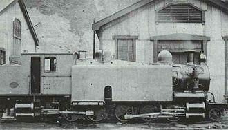 2-6-6-0 - NZR E class 2-6-6-0T Mallet