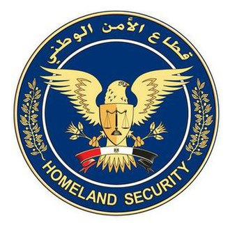 National Security Agency (Egypt) - Image: Egyptian National Homeland