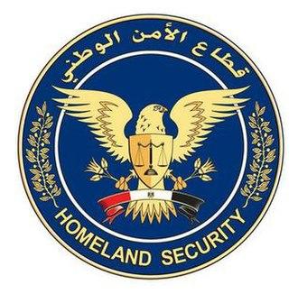 Sinai insurgency - Image: Egyptian National Homeland