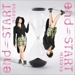 End=Start/Shūten (Kimi no Ude no Naka) - Image: End Start Shūten Kimi No Ude No Naka CD Only Misono