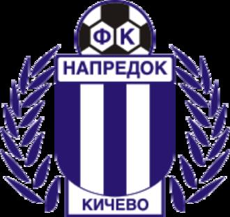 FK Napredok - Image: FK Napredok Logo