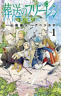 <i>Frieren</i> Japanese manga series