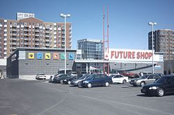 Exterior of a typical Future Shop store (in Ottawa also known as store #060).