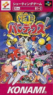 <i>Fantastic Parodius – Pursue the Glory of the Past</i> 1994 arcade video game