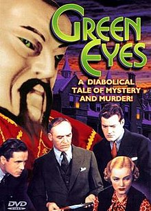 GreenEyes1934Cover.jpg