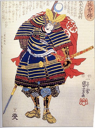 Military communication in feudal Japan - A samurai wearing the horo, or stiffened cloak that helped messengers and bodyguards increase their visibility