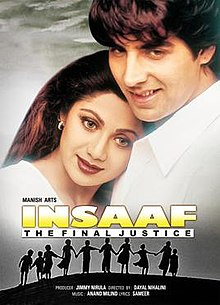 https://upload.wikimedia.org/wikipedia/en/thumb/6/60/Insaaf_Film_Poster.jpg/220px-Insaaf_Film_Poster.jpg