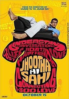 <i>Jhootha Hi Sahi</i> 2010 Indian film