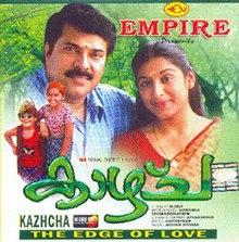 Kaazhcha movie