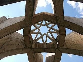 Maqbaratoshoara - The dome.