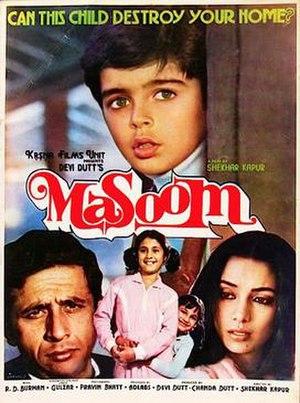 Masoom (1983 film) - DVD cover