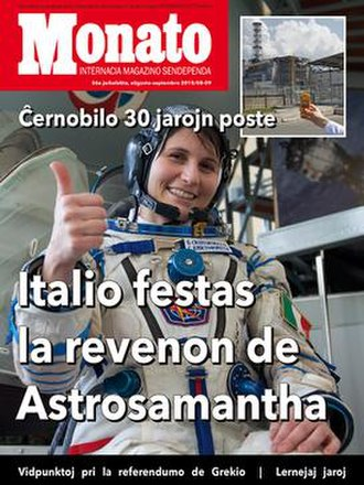 Monato - Cover of the 2015 August–September issue