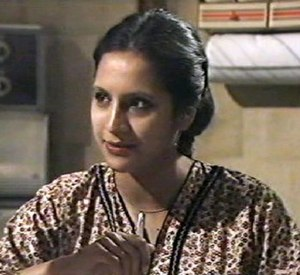 Naima Jeffery - Naima Jeffery as she appeared in 1985.