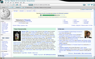 Netscape Browser - The revised Fusion theme, included in versions 8.1-8.1.3