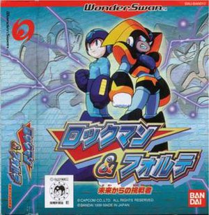 Rockman & Forte Mirai kara no Chōsensha - Image: Rockman&Forte WS