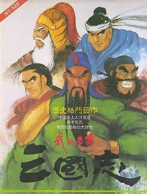 Sango Fighter - Image: Sangobox