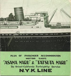 Asama Maru - NYK Line brochure, 1929.