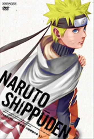 Naruto: Shippuden (season 7) - Image: Shippuden season 7 vol 1