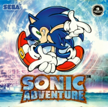 Cover art of Sonic Adventure, showcasing Yuji Uekawa's redesign of the titular character. Sonic is shown atop the game's logo, and the Sega logo is shown in the upper left hand corner.