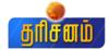 Tharisanam TV Logo.png
