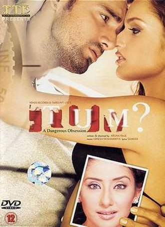 Tum – A Dangerous Obsession - DVD cover