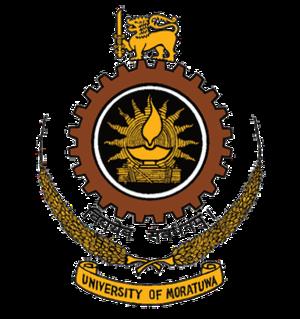 University of Moratuwa - University of Moratuwa Logo