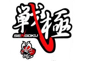 World Victory Road - Image: WVR Sengoku