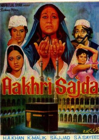 Aakhri Sajda - Image: Aakhri Sajda
