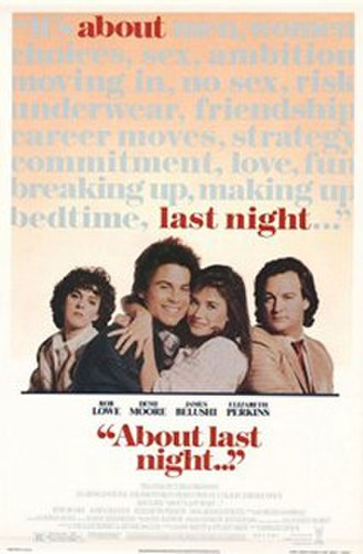 About Last Night (1986 film) - Theatrical release poster