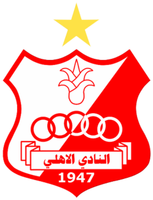 Al-Ahly SC (Benghazi) - Imagem: Al Ahly SC Benghazi (logo)