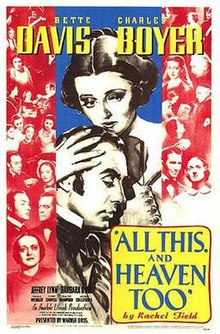 All this heaven movieposter.jpg