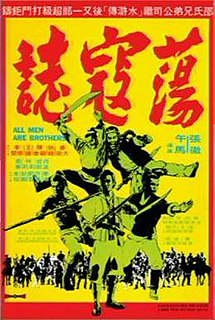 <i>All Men Are Brothers</i> (film) 1975 film by Chang Cheh, Wu Ma
