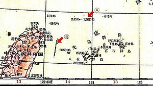 Senkaku Islands dispute - Partial image of map showing Senkaku Islands in World Atlas published in China in 1960