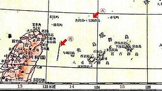 Senkaku Islands dispute - Partial image of map showing Senkaku Islands in World Atlas published in China in 1960