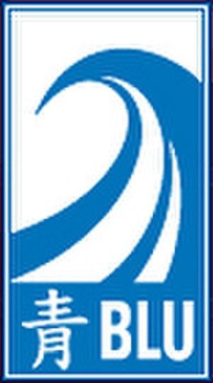 Tokyopop - Logo for Blu Manga.