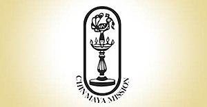 Chinmaya Mission - Chinmaya Mission Logo