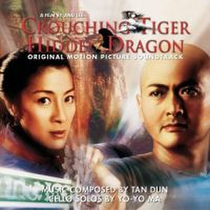 Crouching Tiger, Hidden Dragon (soundtrack) - Image: Crouching Tiger Hidden Dragon OST