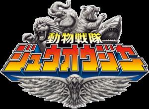 Doubutsu Sentai Zyuohger - Image: Doubutsu Sentai Zyuohger Title Logo