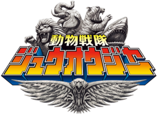 <i>Doubutsu Sentai Zyuohger</i>