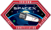 An elongated hexagon with a thick red border encases an artistic depiction of a Falcon 9 second stage in orbit with a satellite in the payload bay.
