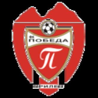 FK Pobeda - Image: Fk pobeda