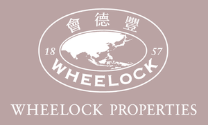 Wheelock Properties (Hong Kong) - Image: HK0049 Wheelock Properties