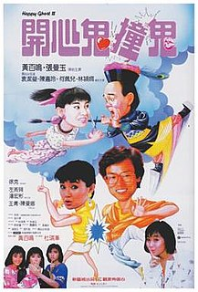 <i>Happy Ghost III</i> 1986 film directed by Johnnie To