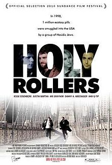 Holy Rollers (2010 film) poster.jpg